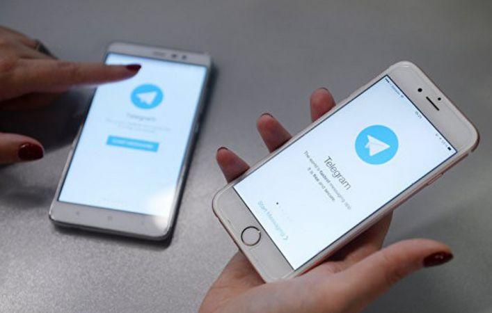 Telegram Diblokir, Teroris Akan Gunakan Aplikasi Sosial Lain